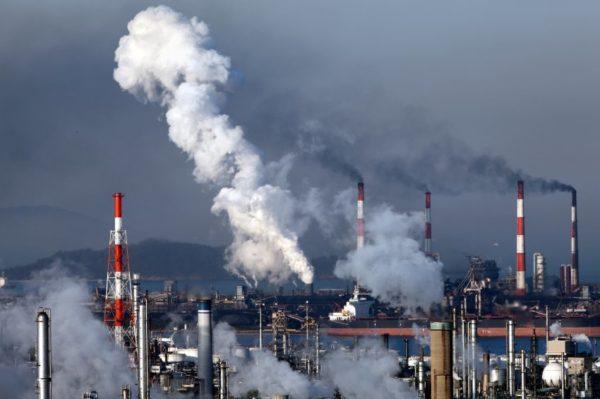 Загрязнённая экология