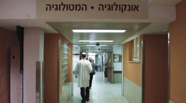 Онкологическая клиника изнутри