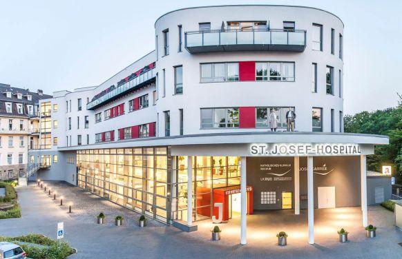 Университетская клиника Бохум