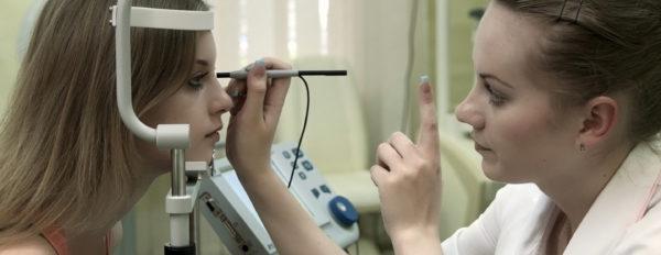 Диагностика кисты глаза