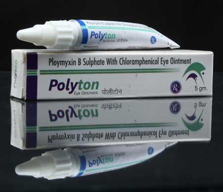 Глазная мазь с антибиотиком