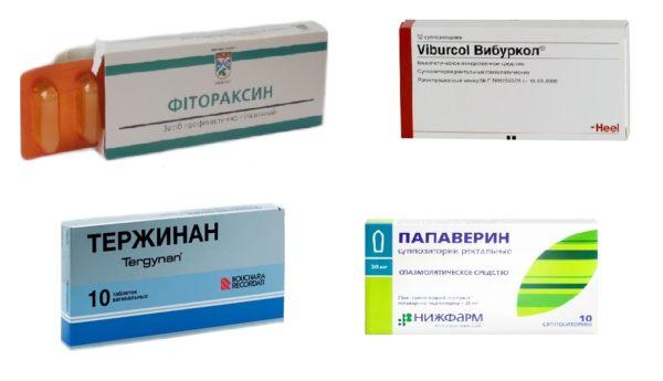 Суппозитории противовоспалительного действия